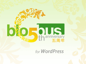 thème WordPress blogBus